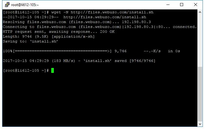 Install Webuzo di Server atau VPS
